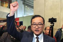 UN experts: Cambodian opposition leaders' jail terms 'appalling'