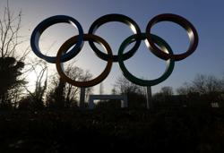Decision on international fans at Tokyo Games in late March - IOC
