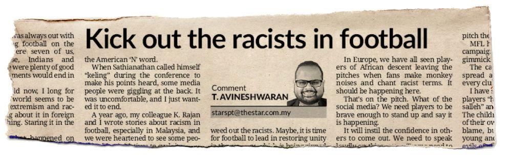 Flashback: Avineshwaran's commentary on March 10, 2020.