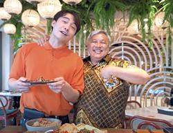 When Chef Wan met Uncle Roger