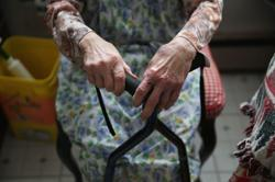 Preparing for Malaysia's ageing population