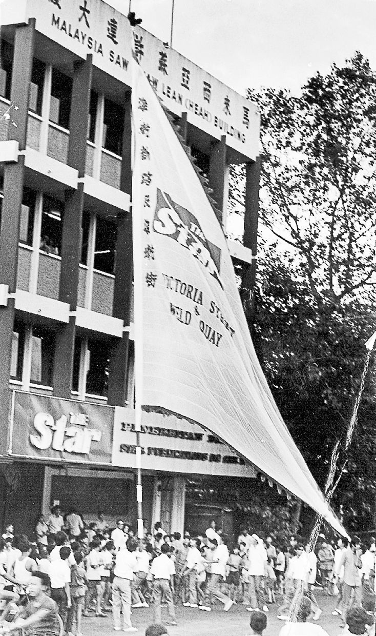 First office: Members of a chingay team demonstrating their skill with the Star flag outside the newspaper's rented building in Weld Quay in Penang where the tabloid was launched in 1971.