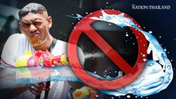 Thailand bars Songkran festival water fights again due to pandemic