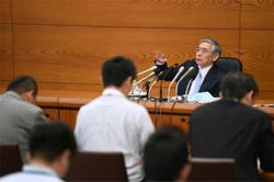 Bank of Japan wraps up three-month review of policy