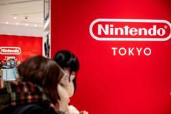 Nintendo teams with Pokémon Go studio Niantic on AR apps