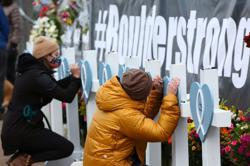 Colorado shooting rampage investigation yet to uncover motive