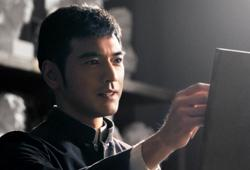 WATCH: Reclusive actor Takeshi Kaneshiro stars in new ad for mobile game