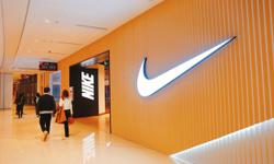 Nike, the next target after H&M on Xinjiang cotton issue