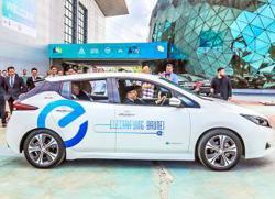 Brunei launches electric vehicle pilot project