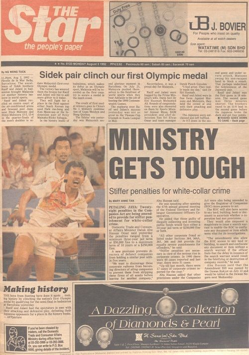 Memorable outing: A news story on Malaysia's very first Olympic Games medal on Aug 3, 1992.