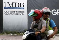 1MDB's outstanding debt at RM32.3bil