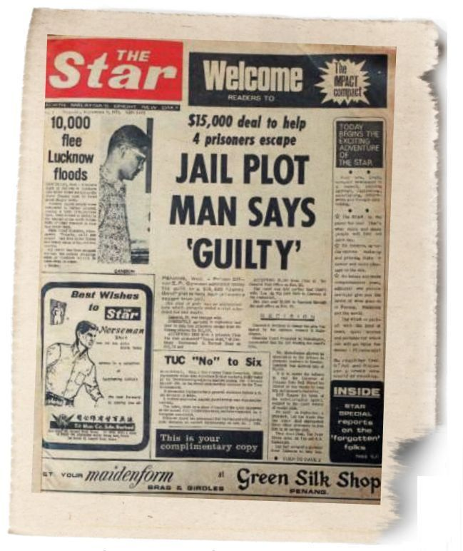 The first issue of The Star in 1971. For 50 years, journalists with the newspaper have been at the forefront of many disasters.