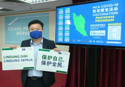 32,000 sign up for vaccination through CRSM registration drives