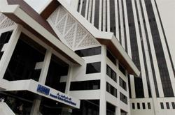 ASNB's total income distribution at RM1.55bil