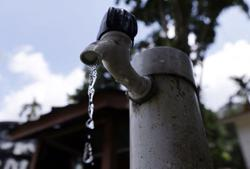 Scheduled water cut: Supply to resume in stages after 9pm on Tuesday (March 30), says Air Selangor