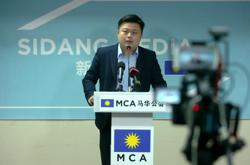 Safeguards needed to prevent private healthcare sector from making a profit on Covid-19 vaccines, says MCA