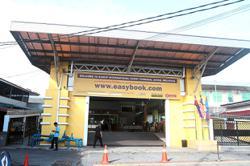 Ferry terminal in Kukup may undergo upgrade