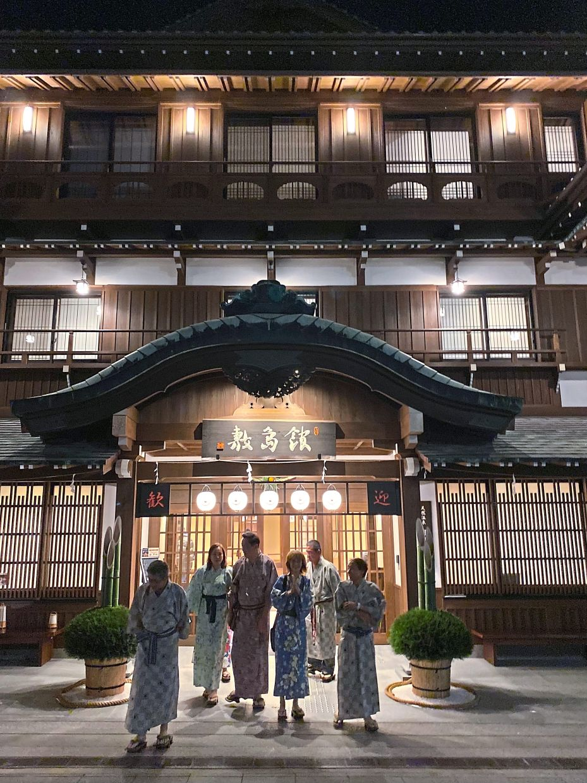 The Kotohira Onsen Onyado Shikishimakan.