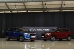 BAuto to assemble Kia vehicles for Asean market