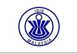 Extend EIS unemployment benefits, says ISIS