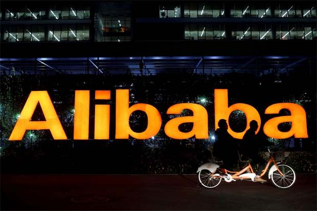 Chinese e-commerce giant Alibaba Group Holding Ltd holds the record as the world largest IPO with US$25bil.