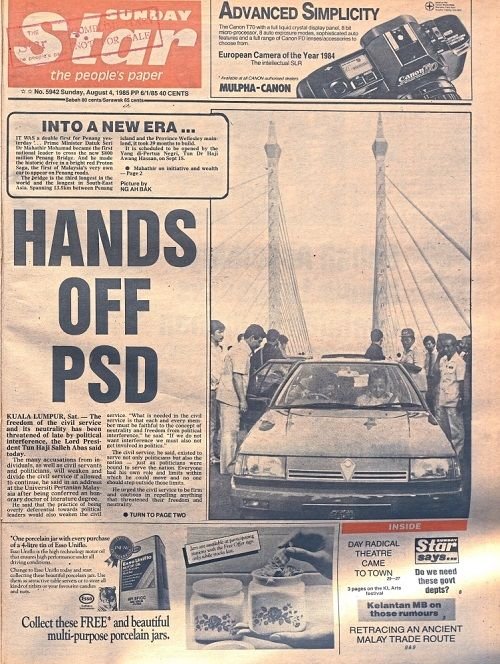 Down memory lane: A news report published on Aug 4,1985 on the official opening of the Penang Bridge by Dr Mahathir.