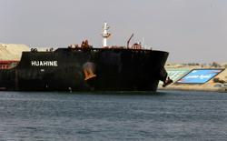 Suez Canal shipping backlog to end on Saturday - canal authority