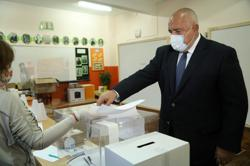 GERB party of PM Borissov wins Bulgaria's polls - partial official results