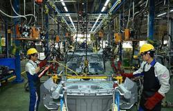 Vietnam's Da Nang focusing on developing hi-tech, supporting industries
