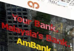 Share placement to boost AMMB's capital buffers