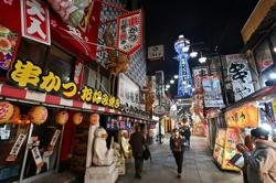 Osaka moves Olympic torch run off public roads, declares COVID-19 emergency