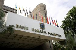 Bank Negara foreign reserves fall to US$108.6bil as at March 31