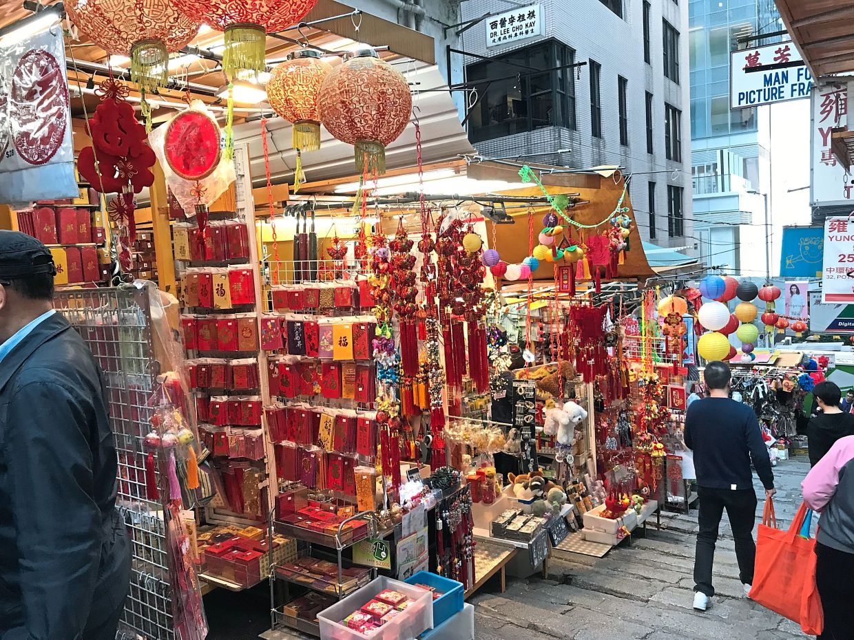 There are many street stalls in Hong Kong's Central area that sell interesting trinkets.