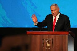 Israel to tell ICC it will not cooperate with war crimes inquiry