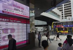 Asian markets mostly down but optimism remains in place