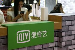 Chinese film, TV firms warn short video platforms -newspaper