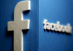 Study flags gender bias in Facebook's ads tools