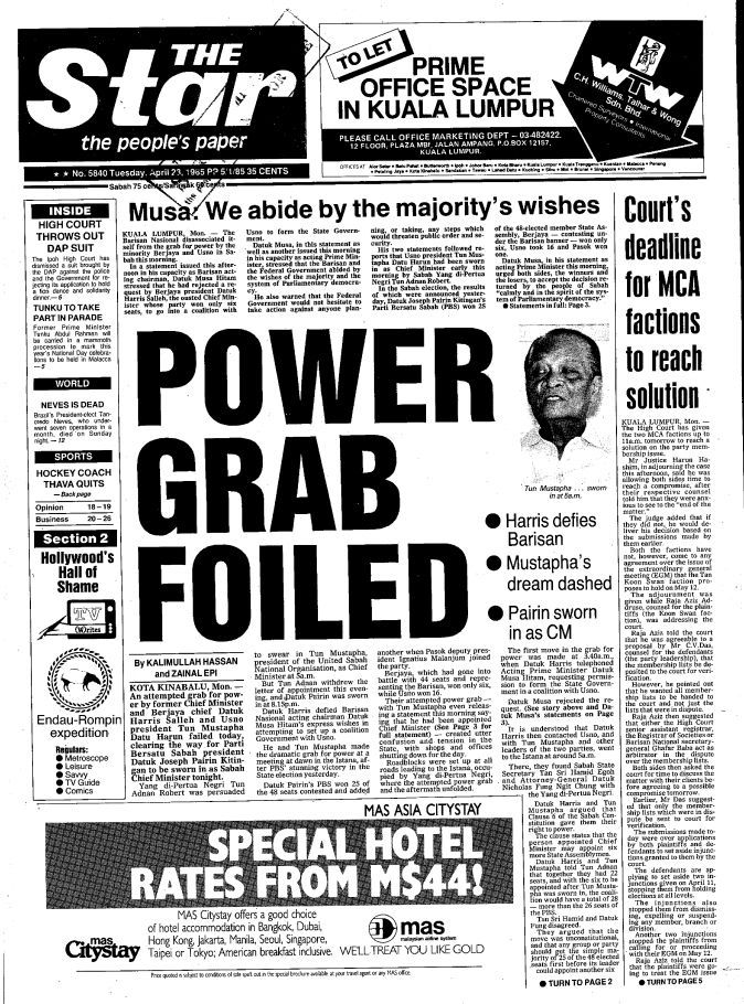 And in 1994 covering the drama that was unfolding at the time.