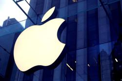 U.S. senators criticize Apple for not testifying on antitrust concerns