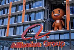 China fines Alibaba Group US$2.8bil in monopoly probe
