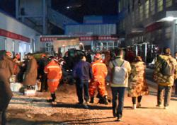 Help on the way to rescue 21 miners trapped after Xinjiang coal mine accident; eight other miners rescued