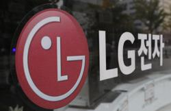 LG, SK agree on US$1.8bil settlement to end battery spat with US