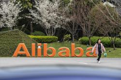 Record Alibaba fine shows Chinas big tech cant fight back