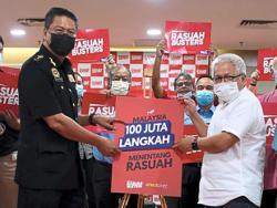 Take a step against graft, public urged