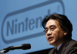 Late presidents book outlines vision for Japans Nintendo