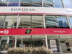 BIMB raises RM795.6mil via private placement