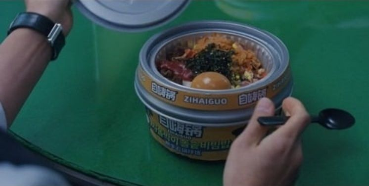 Instant bibimbap from a Chinese company is shown in 'Vincenzo'. Photo: tvN