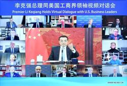 US, China should meet each other half way: Chinese premier