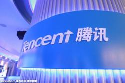 China's Tencent Cloud launches first data centre in Indonesia