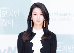 It's not okay: Actress Seo Ye-ji accused of bullying employees